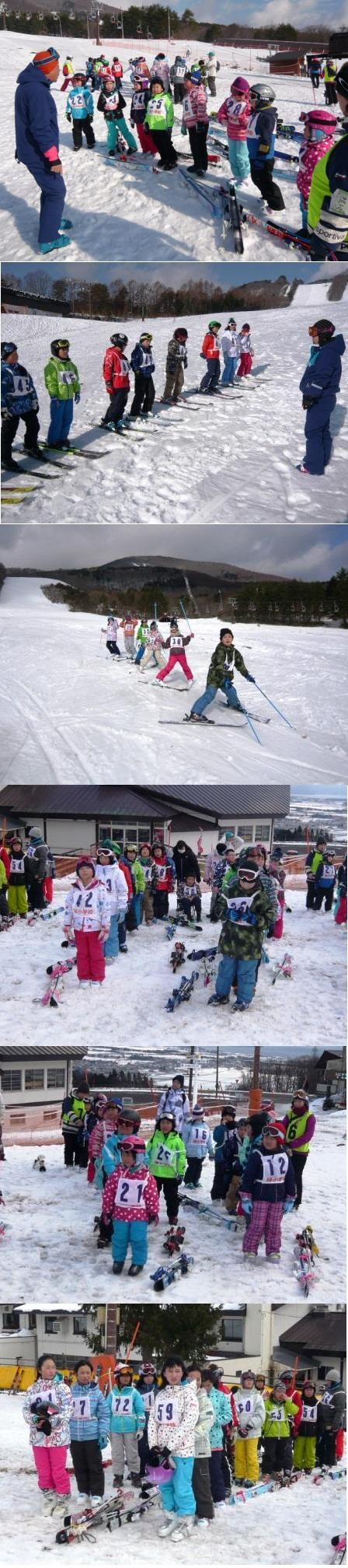 天気 場 猪苗代 スキー